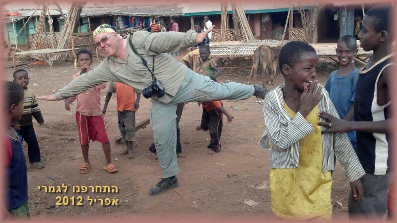 dickmann aviron ethiopia