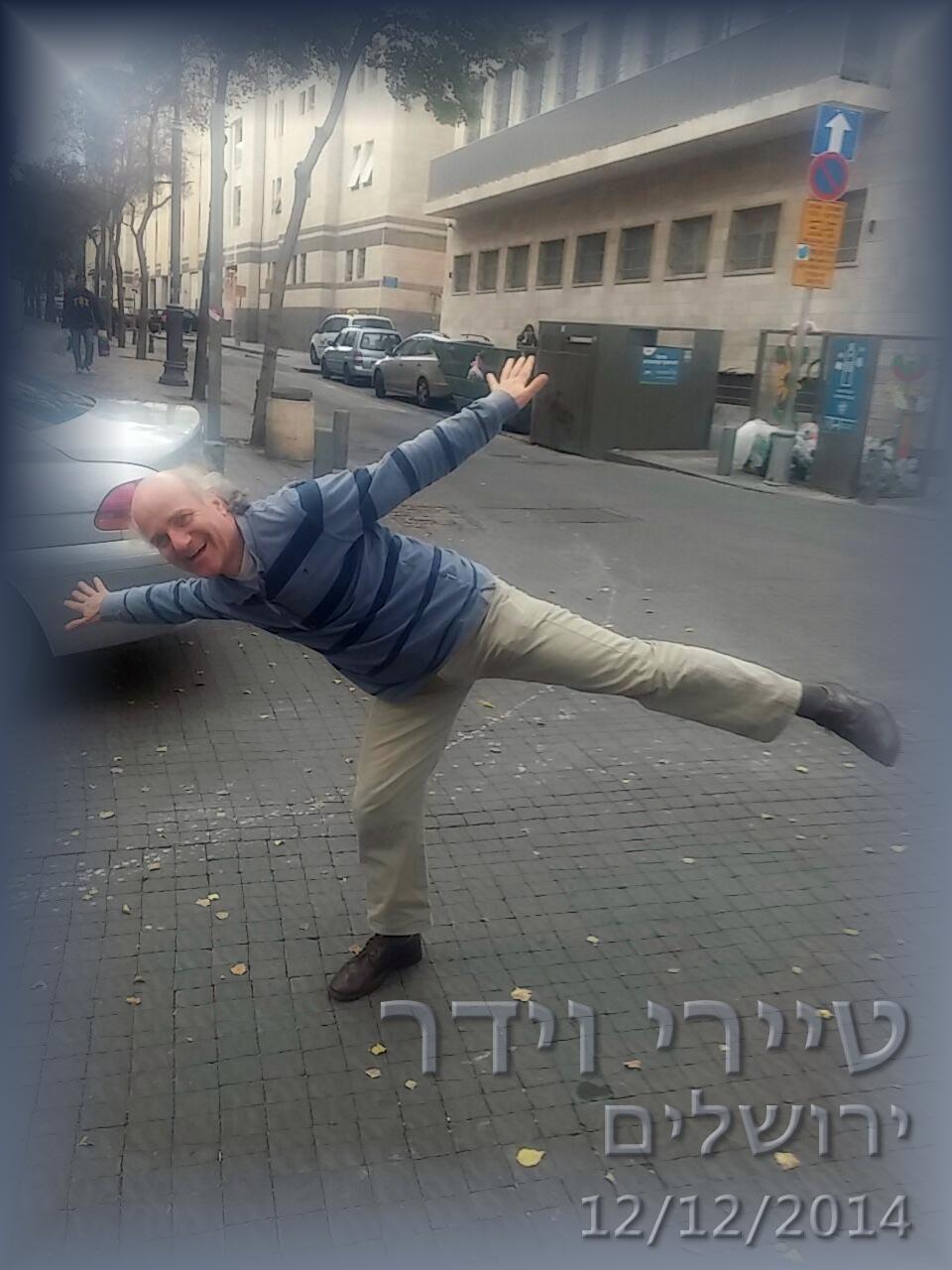 יאיר דיקמן אוירון ירושלים