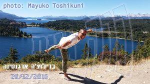 ברק גזית mayuko toshikuni