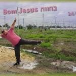 אוירון ישו הטוב