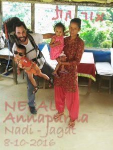 אור גת נפאל