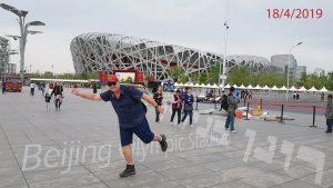 רונן בנימין, בייג'ינג סין