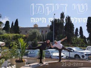 שי דיקמן, כוכב הים, חיפה