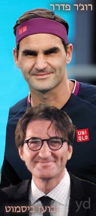 Roger Federer Boaz Bismot